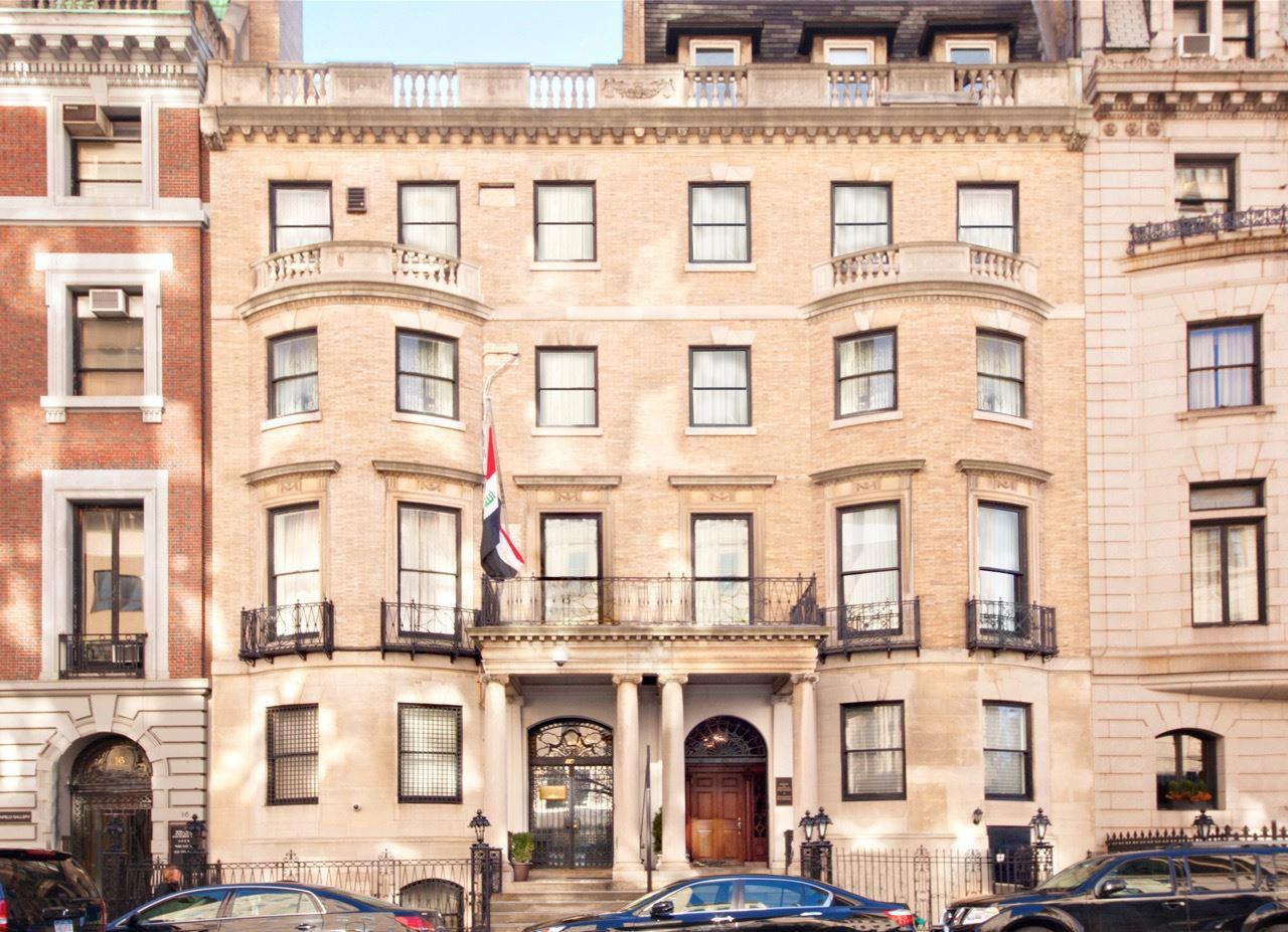 12 East 79th Street In Upper East Side Manhattan Streeteasy