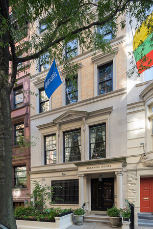 12 East 77th St In Lenox Hill Sales Rentals